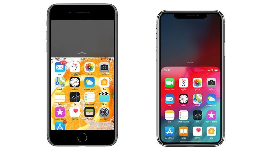 all iPhone Reachability