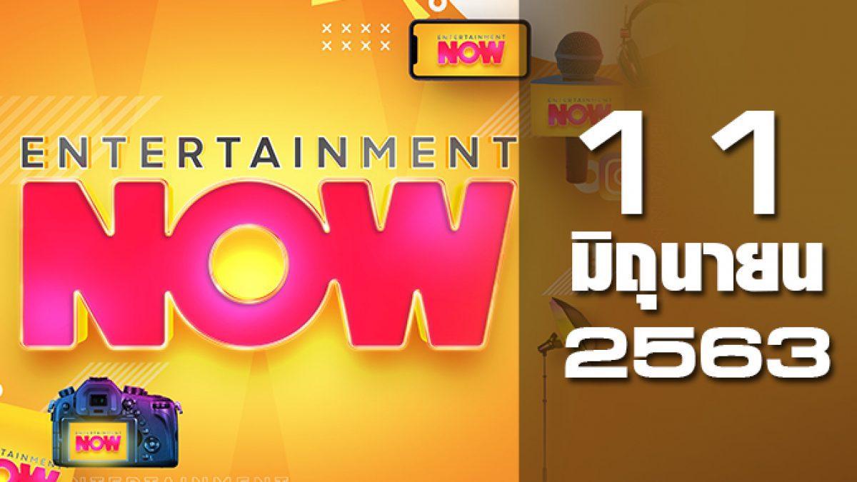 Entertainment Now 11-06-63