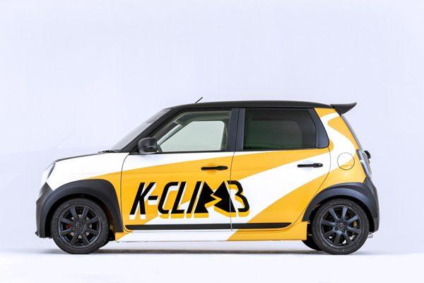Honda K-CLIMB