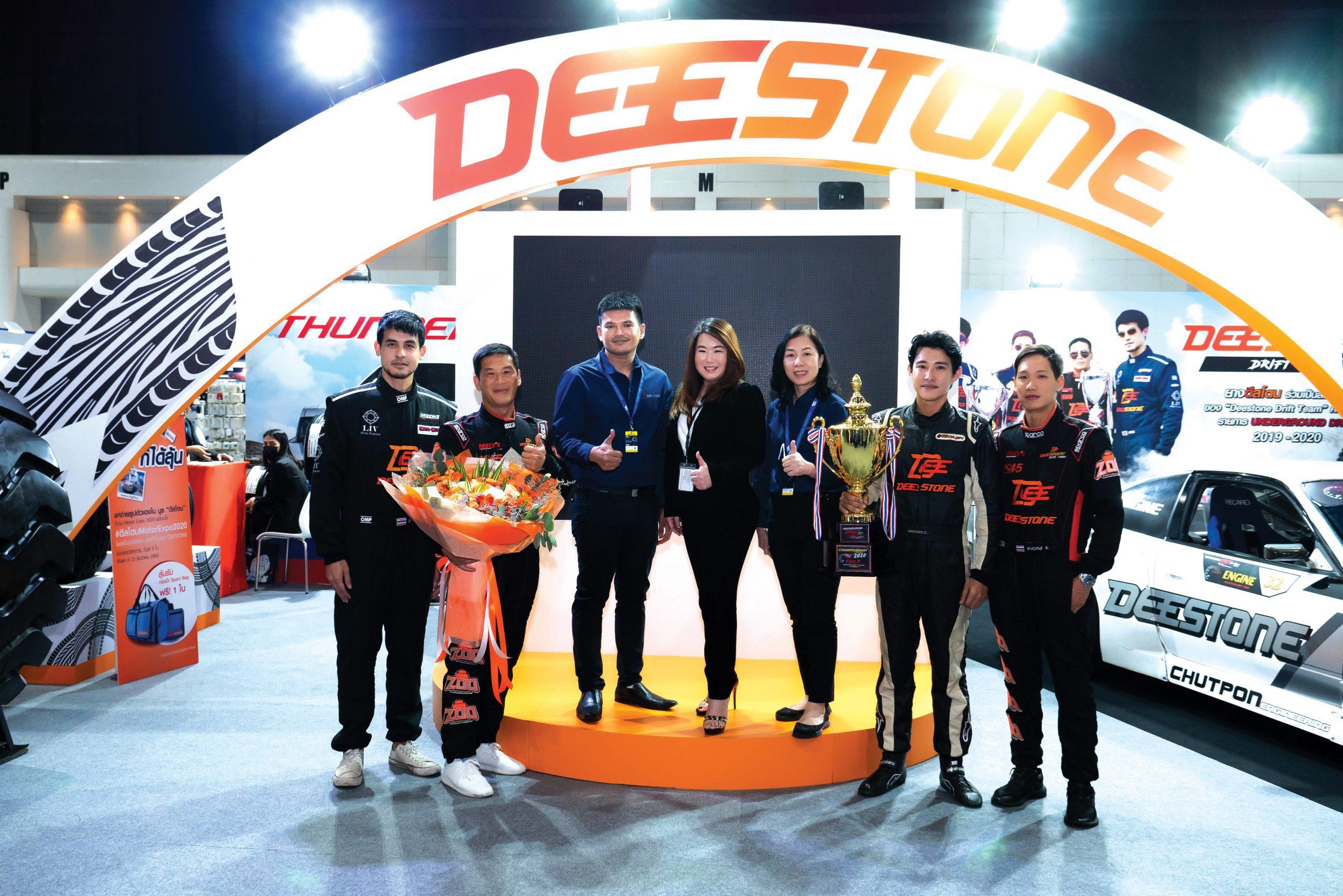 ดีสโตน คอร์ปอเรชั่น จำกัด ในงานมหกรรมยานยนต์ Thailand International Motor Expo 2020 ครั้งที่ 37