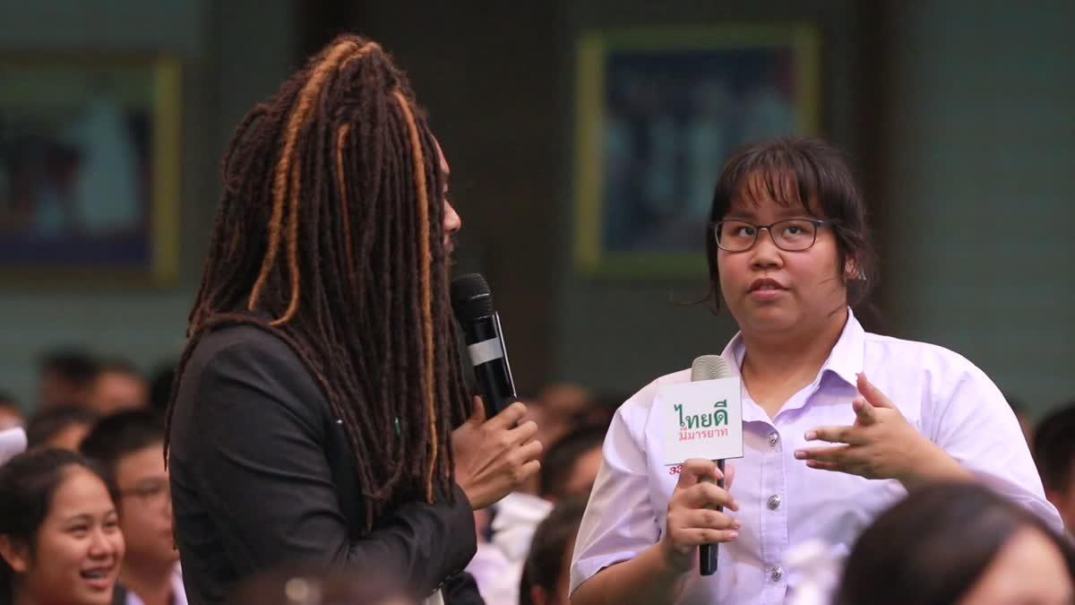 บรรยากาศความสนุกจาก Talk Show และ Filmmaking Class ภาคเหนือ โครงการไทยดี มีมารยาท