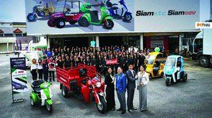 H SEM Motor จับมือ ทวียนต์ รุกตลาดเหนือตอนบน