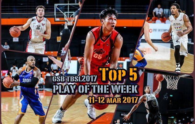 Top 5 TBSL WEEK รวมช็อตการทำคะแนนสุดสวยในศึก GSB TBSL2017 (11-12 Mar 2017)