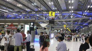 เอาจริง! จี้ ตรวจราคาสินค้าสนามบินช่วงสงกรานต์ ฝ่าฝืนทั้งจำทั้งปรับ
