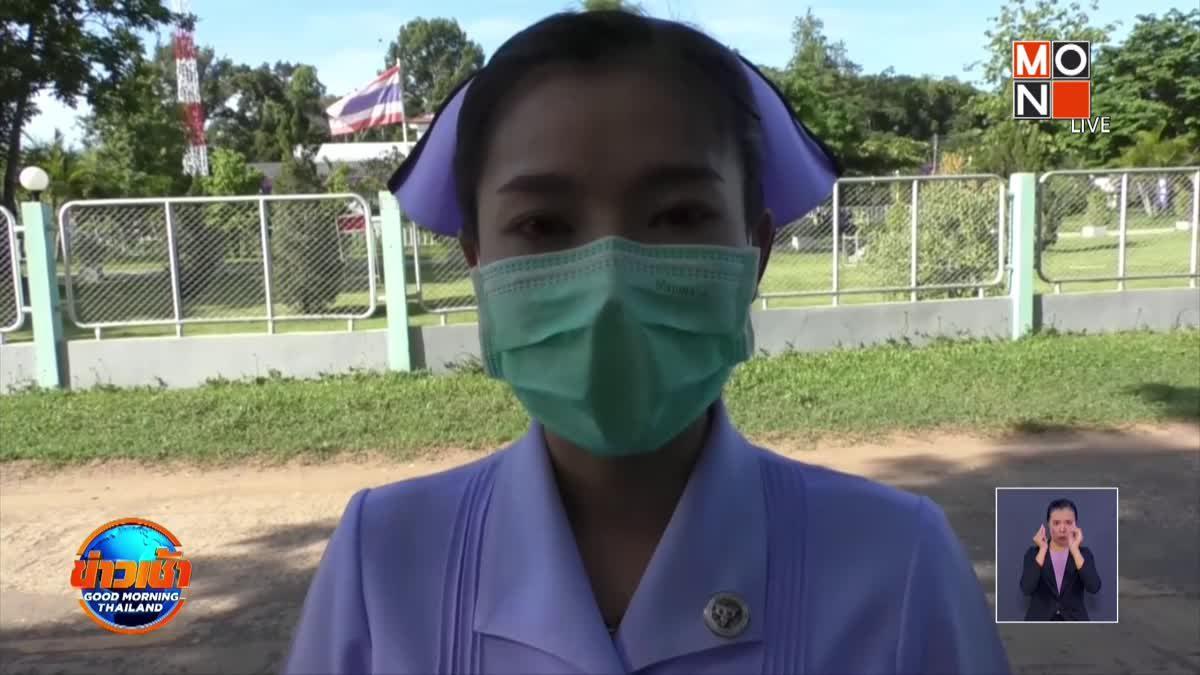 เตือนอย่าใส่ชุดพยาบาลแอบอ้างเพื่อประโยชน์ส่วนตัวมีโทษจำและปรับ
