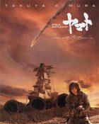 The Space Battleship Yamato  2199 ยามาโต้ กู้จักรวาล