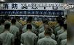 ชาวจีนไว้อาลัยให้แก่เหยื่อจากเหตุระเบิดนครเทียนจิน