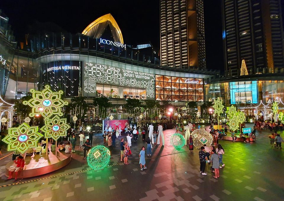 Bangkok Illumination 2019