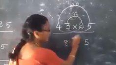 3 วิธีการสอนคูณเลข แบบครูอินเดีย