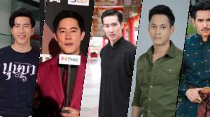 5 นักแสดงชายสุดขโมยซีนที่สาวๆพากันกรี๊ด
