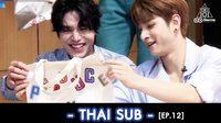 [THAI SUB] PRODUCE X 101 ㅣพวกเราอยากจะตอบแทน 'พี่ดงอุค' ครับ [EP.12]