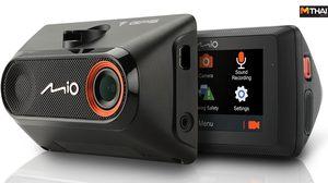 Mio เปิดตัวนวัตกรรม กล้องติดรถยนต์ อัจฉริยะ MiVue 7 Series ราคาเริ่มต้นที่4,900บาท