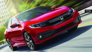 เปิดภาพ Honda Civic 2019 รุ่นปรับโฉม ก่อนเปิดตัวที่อินเดียในช่วงต้นปีหน้า