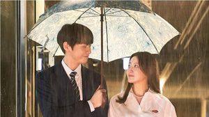 เรื่องย่อซีรีส์เกาหลี Room No. 9