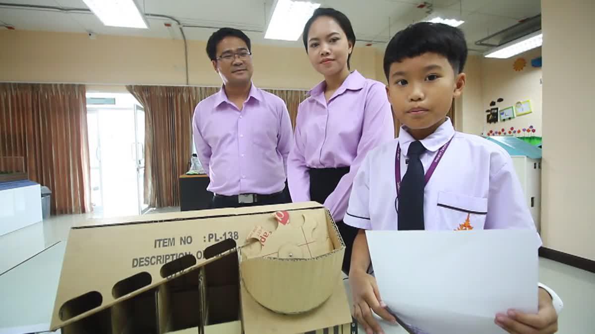 นักเรียน ป.3 ผลิตเครื่องแยกเหรียญสตางค์ จากวัสดุเหลือใช้ ลงทุน 110 บาท