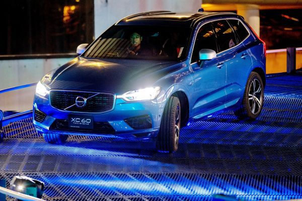 The Volvo Way