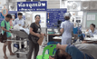 ผู้ป่วย 20 คนอาหารเป็นพิษหลังกินขนมห้างดัง