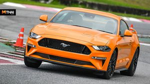 Ford เปิดตัว Ford Mustang ครั้งแรกในประเทศไทย ด้วยราคาเริ่มต้น 3.6 ล้านบาท