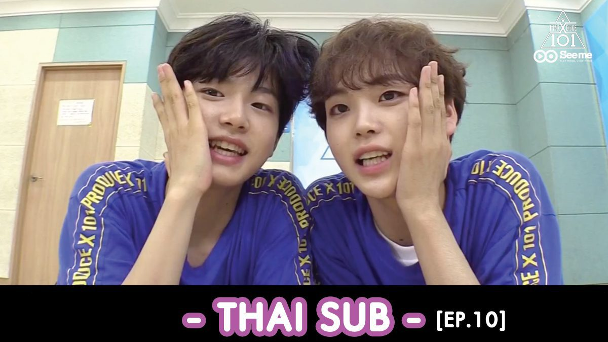 [THAI SUB] PRODUCE X 101 ㅣทีม Pretty Pretty ที่พักกันอย่างจริงจัง! [EP.10]