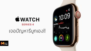 Apple Watch Series 4 เจอปัญหา ค้างรีบูทเอง จากการใช้งานหน้า Modular แบบใหม่