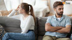 เลิกใช้ ความเงียบ ดับร้อน! 5 วิธีรับมือ สามีปรี๊ดแตก ที่ภรรยาควรทำ