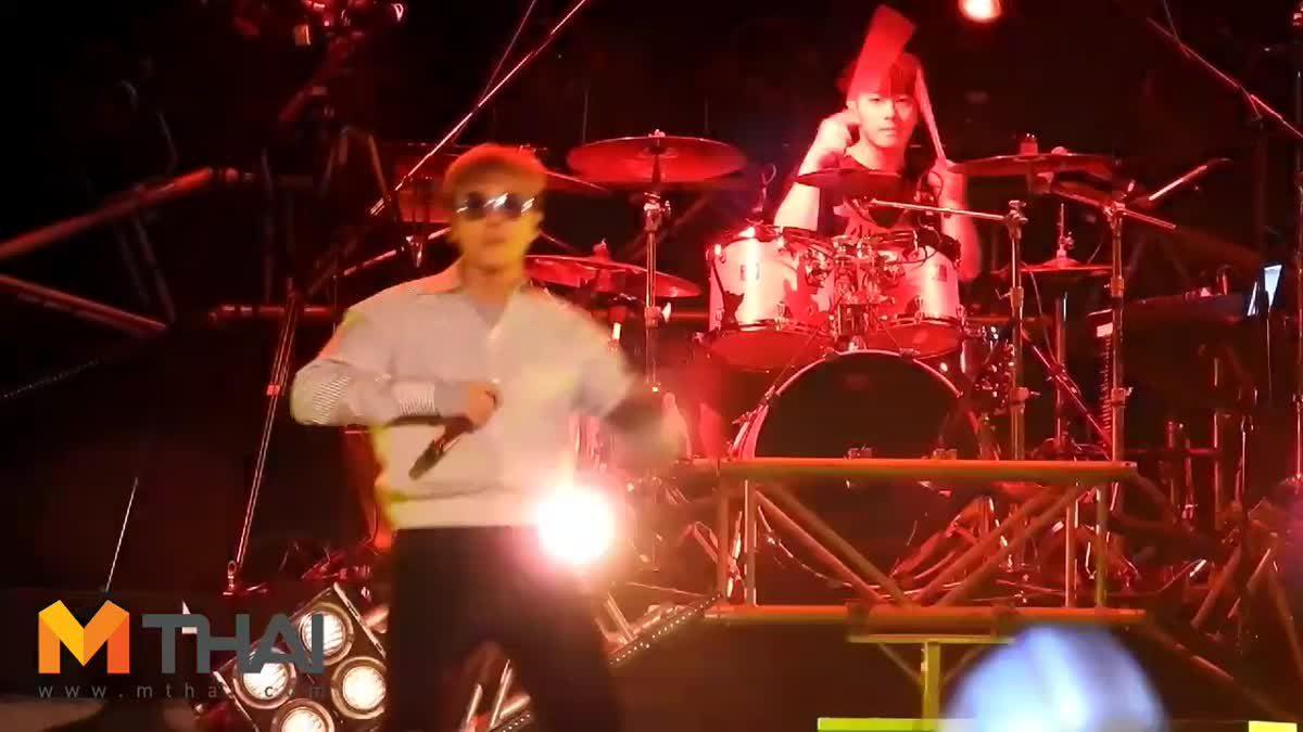 วง FTISLAND ระเบิดความมันในเพลง Out of Love เปิดฉากคอนเสิร์ต 2017 FTISLAND LIVE THE TRUTH IN BANGKOK