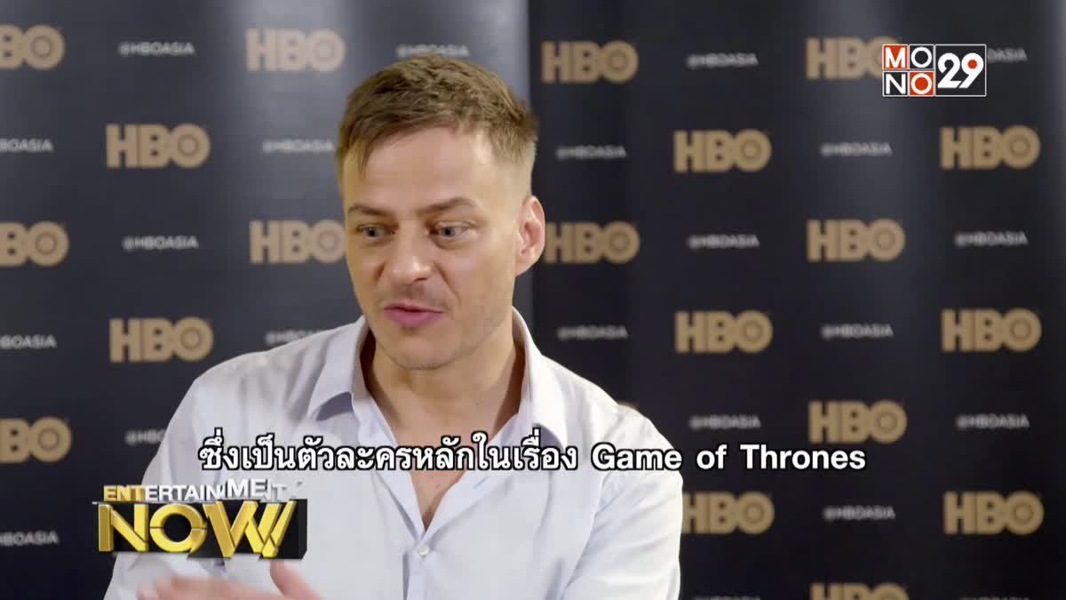 พูดคุยแบบ Exclusive กับ Tom Wlaschiha ในบทบาท Jaqen H'ghar เทพไร้หน้า