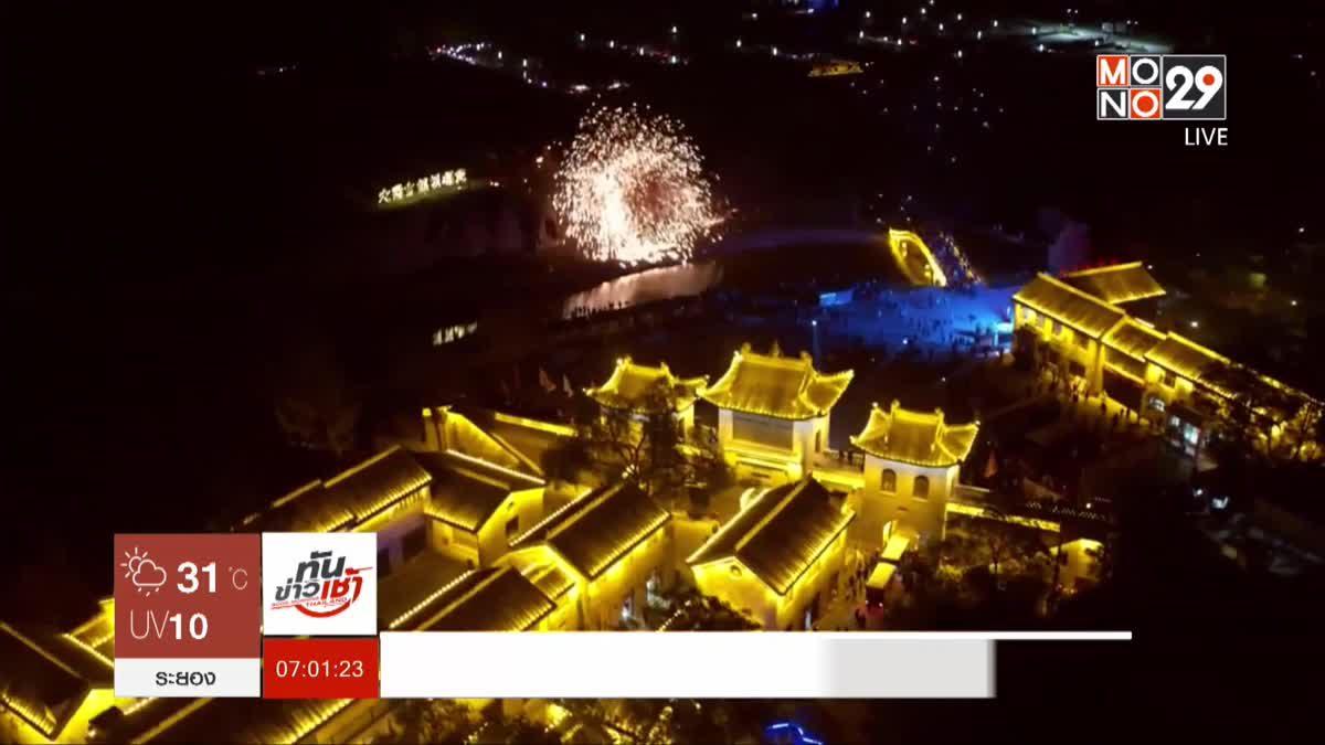เทศกาลสาดเหล็กหลอมในโบราณของจีน
