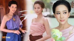 รู้หรือไม่? ละครเรื่อง บ่วงสไบ รวมนางงามไทยไว้ถึง 5 คน!!