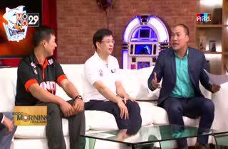 """สัมภาษณ์สดทีมบาสเกตบอล""""ทีมน้องใหม่โมโน แวมไพร์"""" ปะทะ """"ทีมแชมป์เก่าชลบุรี-ไฮเทค"""" คู่เปิดฤดูกาลไทยแลนด์บาสเกตบอลลีก 2014 (TBL)"""