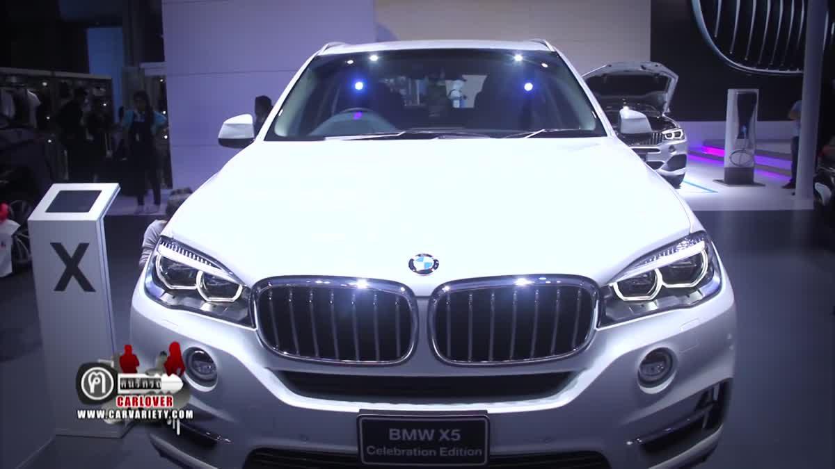 บีเอ็มดับเบิลยู (BMW) : Carlover
