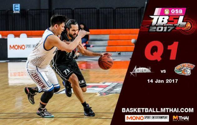 การแข่งขันบาสเกตบอล TBSL2017 คู่ที่2 Adroit (Singapore) VS Hi-Tech Q1  14/01/60