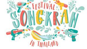 ศัพท์ภาษาอังกฤษเกี่ยวกับวันสงกรานต์ Songkran Festival