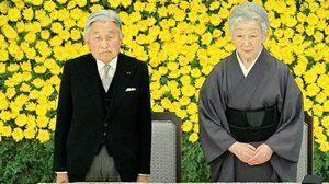 จักรพรรดิญี่ปุ่นไว้ทุกข์ 3 วัน ถวายอาลัยแด่พระบาทสมเด็จพระเจ้าอยู่หัวในพระบรมโกศ