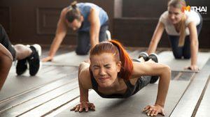 ข้อนี้สายเฮลตี้ต้องรู้! ออกกำลังกาย เล่นกีฬาอย่างไร ไม่ให้บาดเจ็บ