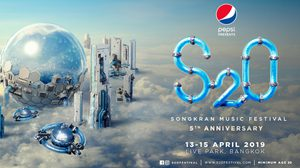 Pepsi Presents S2O Songkran Music Festival 2019 กับโปรโมชั่นสุดซ่าของเป๊ปซี่!!
