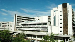 โรงพยาบาลรามาธิบดี