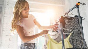 กางสูตร 7 วิธีรีดผ้าโดยไม่ง้อเตารีด สาวขี้เกียจเชิญทางนี้!!!