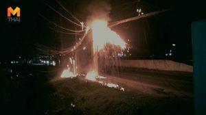 ระทึกไฟไหม้สายเคเบิ้ลใกล้โรงเรียน เซนฟรังค์ เมืองทองธานี