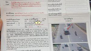 ตำรวจไม่ให้เสียค่าปรับแล้ว! ปมสาวได้รับใบสั่งทั้งๆ ที่รถอยู่บนรถลาก