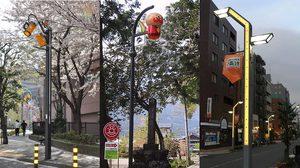 พาไปดู เสาไฟฟ้า ดีไซน์ครีเอท ที่ญี่ปุ่น