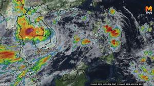 คาดพายุโพดุลเข้าไทยเช้านี้ ทั่วไทยฝนฟ้าคะนอง ฝนตกหนัก-หนักมากบางแห่ง