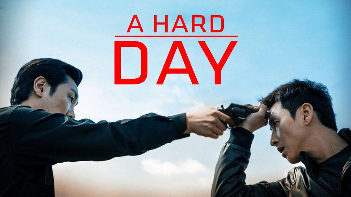 แผนล่าคนลวง A Hard Day (หนังเต็มเรื่อง)