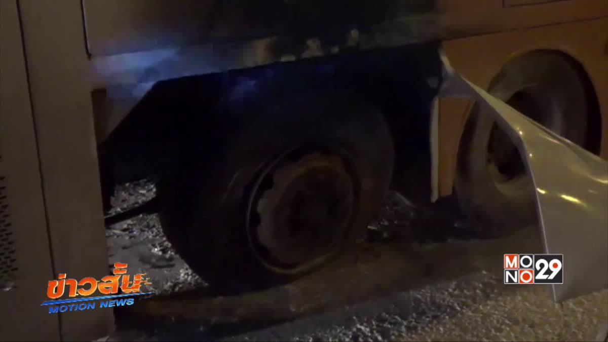 ไฟไหม้ล้อรถโดยสาร จ.กำแพงเพชร