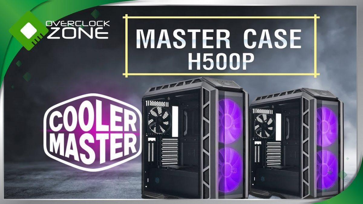 รีวิว CoolerMaster MasterCase H500P : RGB Case พร้อมพัดลมขนาดยักษ์