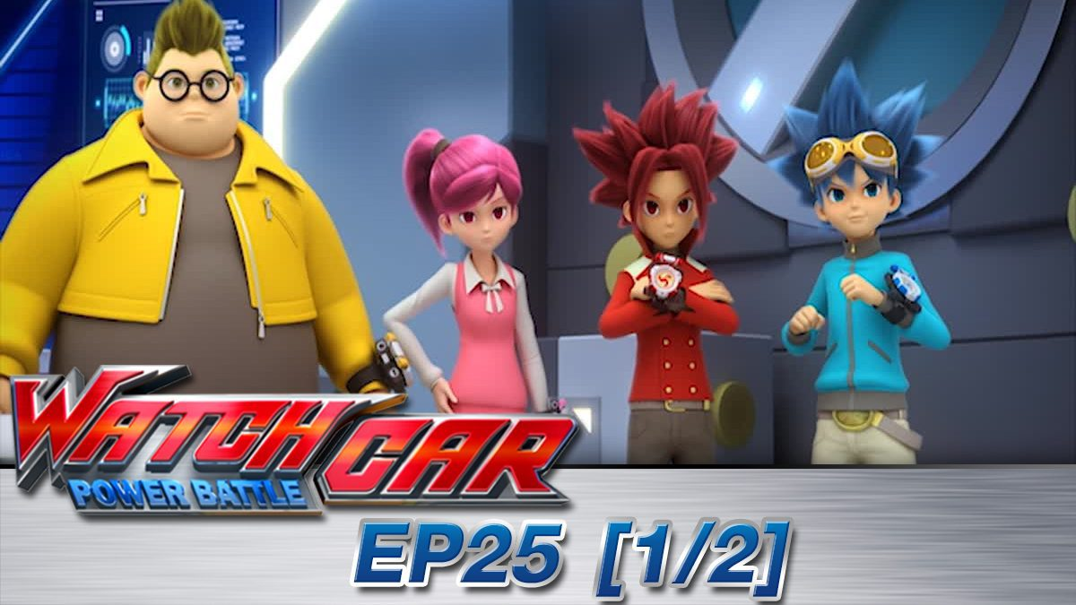 Power Battle Watch Car EP 25 [1/2]