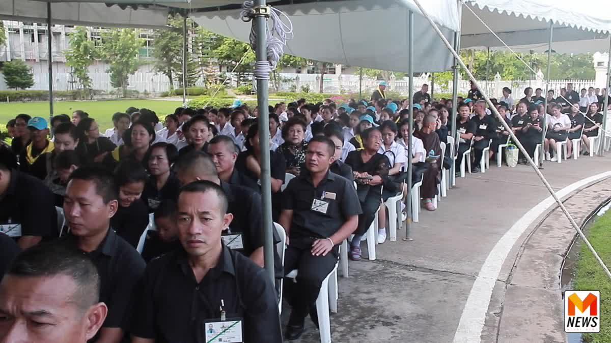 จิตอาสาเฉพาะกิจ งานพระราชพิธีถวายพระเพลิงพระบรมศพ เปิดลงทะเบียนวันแรก  2,800 คน