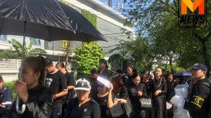 ภาพบรรยากาศ ประชาชนเข้าร่วมพระราชพิธี ถวายพระเพลิงพระบรมศพฯ ร.9 ที่ กทม.