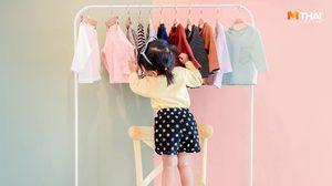 แม่บ้านต้องรู้ 5 วิธีสยบ กลิ่นเหงื่อบนเสื้อผ้า ให้หอม ไม่เหม็นอับ