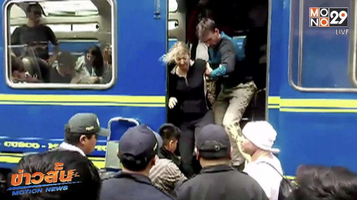 รถไฟชนกันในเปรู นักท่องเที่ยวเจ็บ 10 คน
